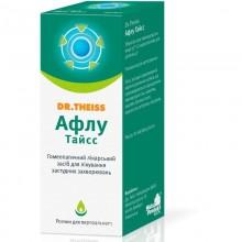 Buy Aflu taiss Bottle 50 ml
