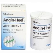 Buy Angin heel Tablets 50 tablets