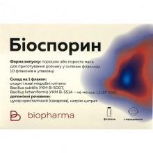 Buy Biosporin Powder (Bottle) 10 bottles