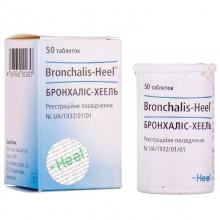 Buy Bronchalis Heel Tablets 50 tablets