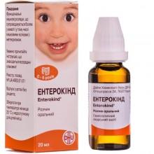 Buy Enterokind Bottle 20 ml