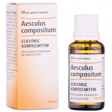 Buy Esculus Drops (Bottle) 30 ml