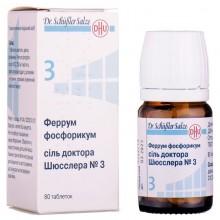 Buy Ferrum Tablets 250 mg, 80 tablets