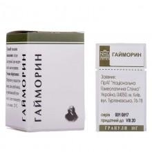 Buy Sinus Powder 1 sachet 10 g