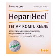 Buy Hepar Compositum ampoules 5 ampoules of 2.2 ml