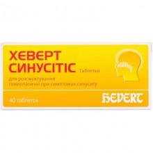 Buy Hevert Sinusitis Tablets 40 tablets