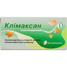 Buy Climaxan homeopathic Tablets 20 tablets