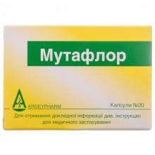 Buy Mutaflor Capsules 20 capsules  (thermolabile)