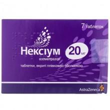 Buy Nexium Tablets 20 mg, 7 tablets