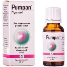 Buy Pumpan Drops (Bottle) 20 ml