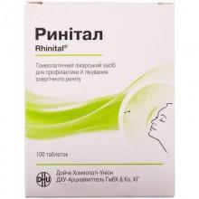 Buy Rhinital Tablets 100 tablets