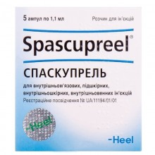 Buy Spascupreel ampoules 5 ampoules of 1.1 ml