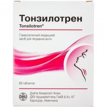 Buy Tonsilotren Tablets 60 tablets