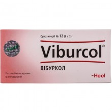 Buy Viburcol Suppositories 6 suppositories