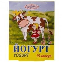 Buy Yogurt capsules 2 ml, 15 pcs