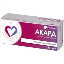 Buy Acard Tablets 150 mg, 50 tablets