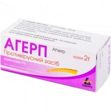 Buy Agerp Cream 50 mg/g, 2 g