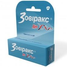 Buy Zovirax Cream 2 g