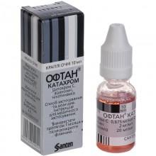 Buy Oftan Catachrom Drops (Bottle) 10 ml