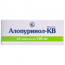 Buy Allopurinol Tablets 100 mg, 50 tablets