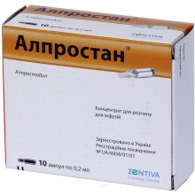 Buy Alprostan ampoules 0.1 mg, 10 vials of 0.2 ml