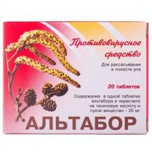 Buy Altabor Tablets 20 mg, 20 tablets