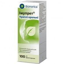 Buy Imupret Drops (Bottle) 100 ml