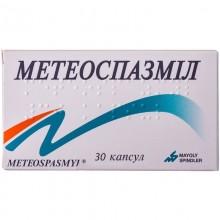 Buy Meteospasmil Capsules 30 capsules