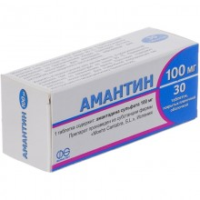 Buy Amantine Tablets 100 mg, 30 tablets
