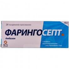 Buy Pharyngosept Tablets 10 mg, 20 tablets