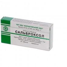 Buy Salbroxol Tablets 20 tablets