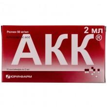 Buy AKK ampoules 50 mg/ml, 10 ampoules of 2 ml