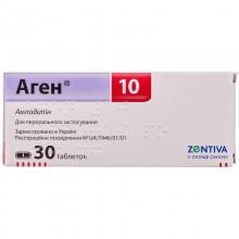 Buy Agen Tablets 10 mg, 30 tablets