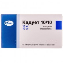 Buy Cadu Tablets 10 mg + 10 mg, 30 tablets