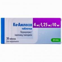 Buy Amlessa Tablets 4 mg + 1.25 mg + 10 mg, 30 tablets