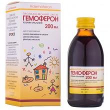 Buy Hemopheron Bottle 200 ml