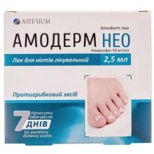 Buy Amoderm Bottle 50 mg/ml, 2.5 ml