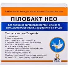 Buy Pilobact Tablets 20 mg + 1000 mg + 500 mg, 42 tablets