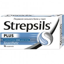 Buy Strepsils Lollipops 16 lollipops