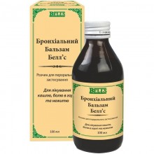 Buy Bronchial Balm Bells Bottle 100 ml