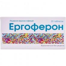 Buy Ergoferon Tablets 20 tablets