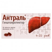 Buy Antral Tablets 100 mg, 30 tablets