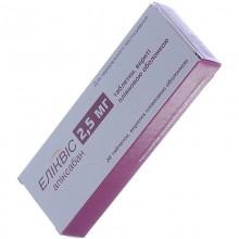 Buy Eliquis Tablets 2.5 mg, 20 tablets