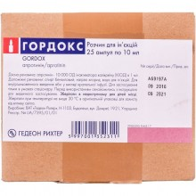 Buy Proudox ampoules 100,000 IU/ml, 25 ampoules of 10 ml