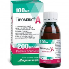 Buy Tivomax Bottle 200 mg/ml 100 ml, 100 ml