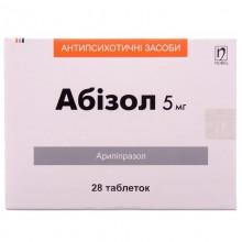 Buy Abizol Tablets 5 mg, 28 pcs.
