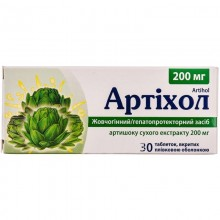 Buy Artichol Tablets 200 mg, 30 tablets