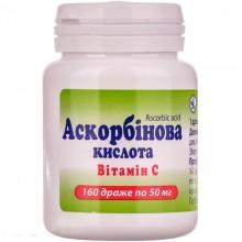 Buy Vitamin C (Ascorbic Acid) Tablets 0.05 g, 160 tablets