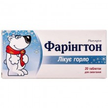 Buy Pharington Tablets 20 tablets