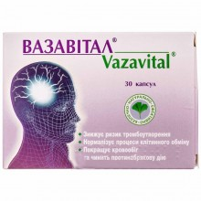 Buy Vasavital Capsules 30 capsules